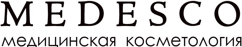 Центр лазерної косметології Медеско